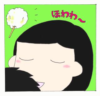 Nioi2