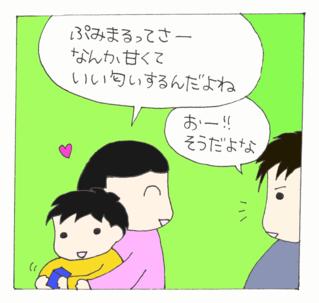 Nioi3