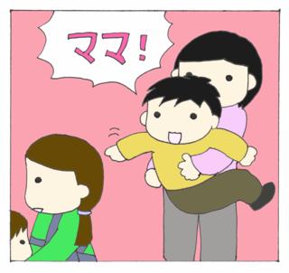 Kokaku1