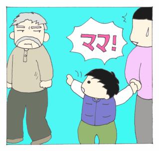 Kokaku2