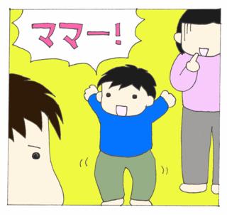 Kokaku3
