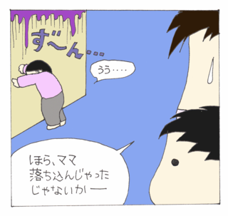 Kokaku4