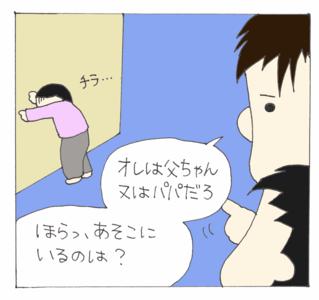 Kokaku5