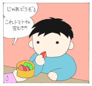 Kocchi5