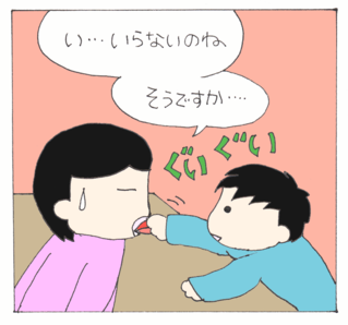 Kocchi6