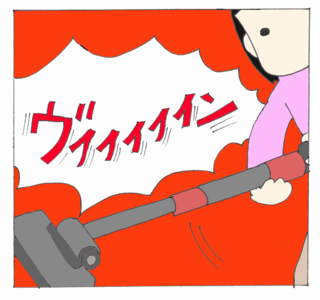 Kowaimono3