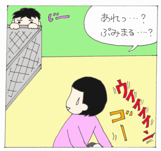 Kowaimono4