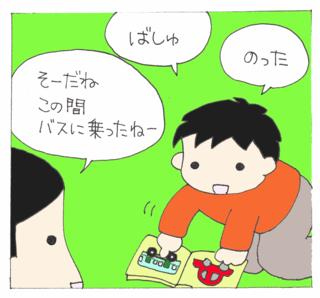 Nigo1