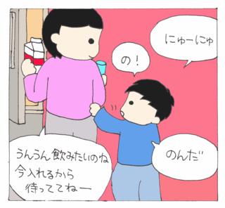 Nigo3