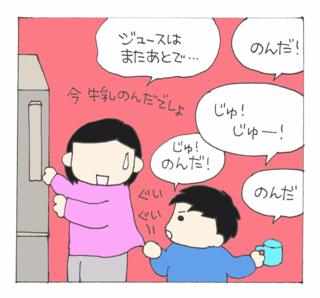 Nigo4