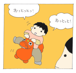 Takkun12