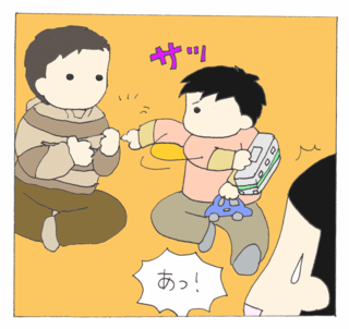 Takkun2