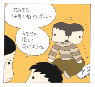 Takkun3