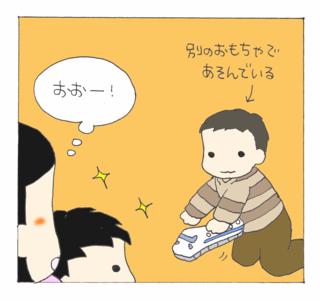 Takkun4