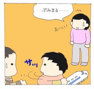 Takkun5