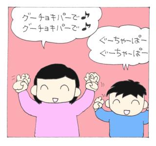 Guchokipa1