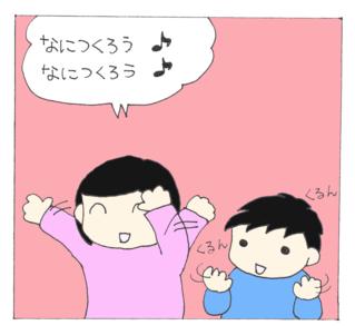 Guchokipa2