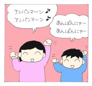 Guchokipa4