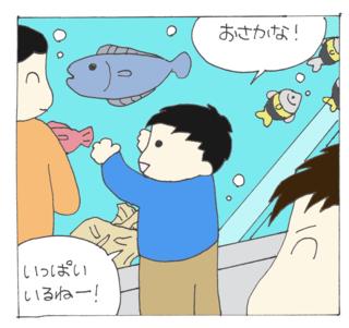 Suizokukan1