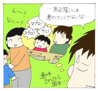 Suizokukan4
