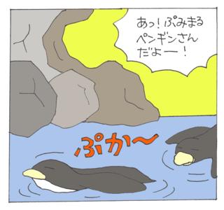 Suizokukan5