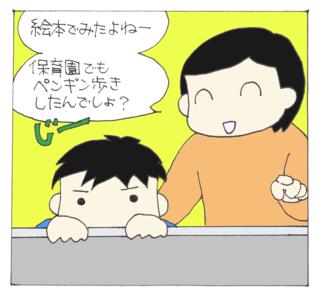 Suizokukan6