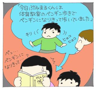 Suizokukan7