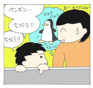 Suizokukan8