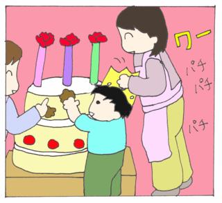 Tanjoukai11