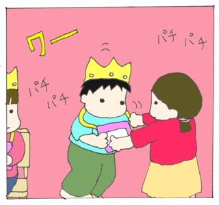 Tanjoukai12