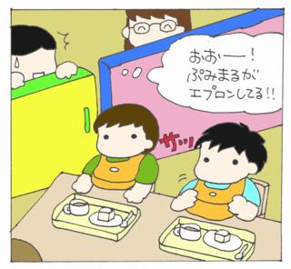 Tanjoukai14
