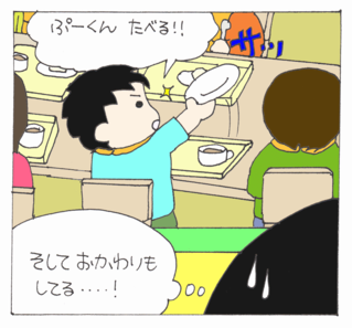 Tanjoukai15
