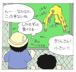 Ueno4