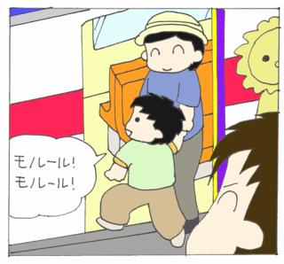 Ueno5_3