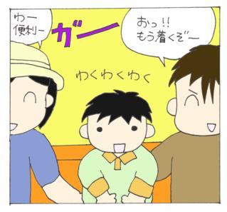 Ueno6
