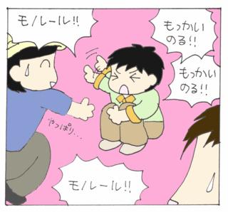 Ueno7