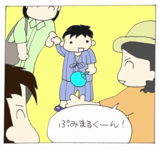 Matsuri6