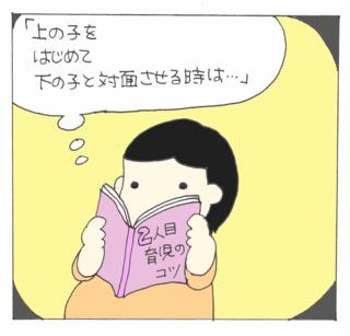 Hatsu1_2