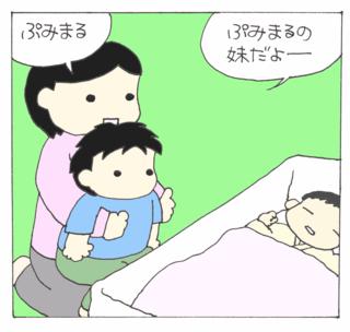 Hatsu2