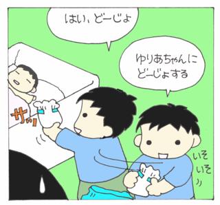 Hatsu4