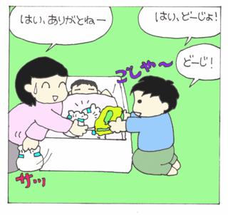 Hatsu5