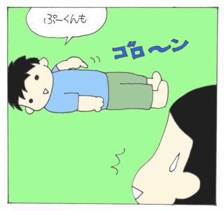 Hatsu7