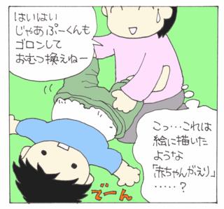 Hatsu8_2