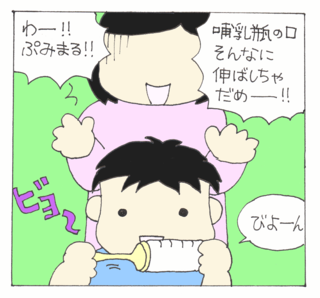 Hatsu9