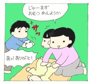 Sewazuki1