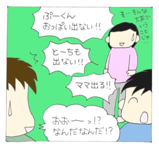 Sewazuki10