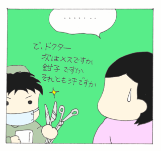 Sewazuki3