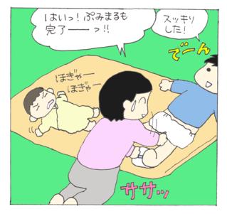 Sewazuki5