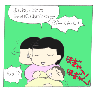 Sewazuki6