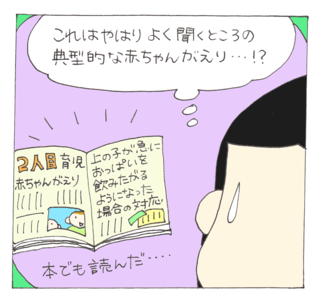 Sewazuki7